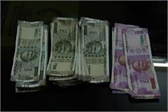 75 lakhs recovered from the vehicle during checking