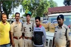 police caught a consignment of drugs in singrauli