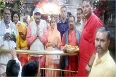 ravinder ravi with family in jawalamukhi temple