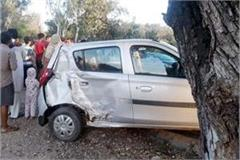death of youth in road accident