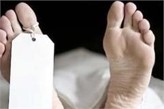 death of woman in pgi