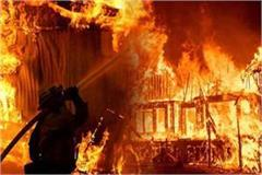 bilaspur restaurant fire damage