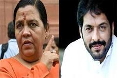 uma bharti advises bjp don t take support from kanda bjp