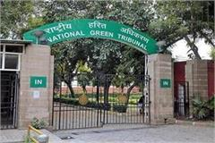 ngt fined illegal sand mining in rampur