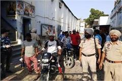 police cordon cinema suspects of suspected persons