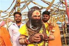 mouni maharaj told threat to life