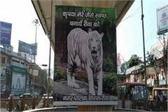swachcha bharat abhiyan 2019