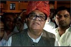 former minister ajay said you make mla i will give minister