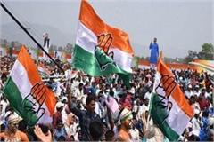 congress s protest against the policies of modi government from november 5