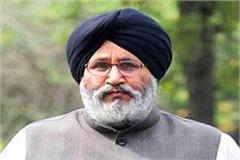 akali dal s demand khaira should be disqualified
