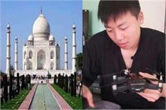 chinese tourist arrest