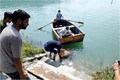deadbody floating in bsl reservoir