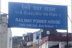 cbi raid many districts punjab including ferozepur railway division