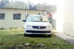 missing car recovered