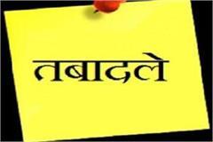 8 police inspectors transferred in haryana