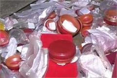 mahoba thieves cleaned hands on more than 50 lakh jewel