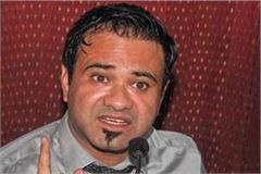 kafeel khan does not have a clean chit in any case