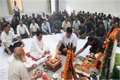 chief minister kamal nath worshiped arms and vehicles on vijayadashami