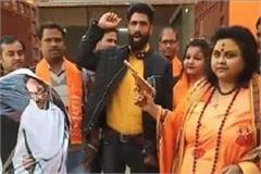 after the murder of kamlesh tiwari now pooja shakun pandey