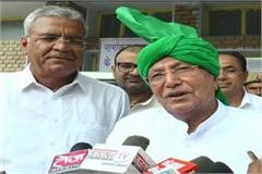 op chautala s statement said when was the alliance broken with the akali dal