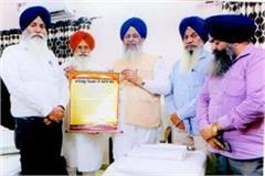 bhai longowal released special calendar