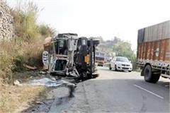 road accident in nh205