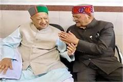 pandit sukhram reached pgi to know the condition of virbhadra singh