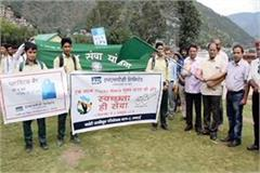 cleanliness rally