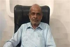 chairman prof darshan singh resigns