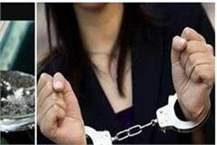 girl arrested in solan with 7 85 gram of chitta