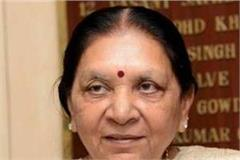anandiben patel says diwali shares happiness among