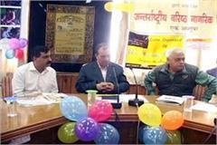 minister suresh bhardawaj