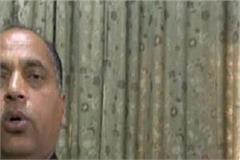 cm jairam claims bjp will win two seats again