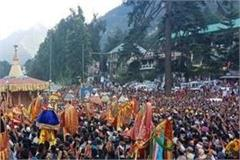 international kullu dussehra begins with lord raghunath rath yatra