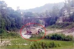 mining in seer ravine