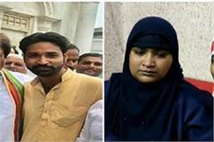 congress promises proved hollow mother and sister wandering for justice