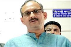 satti gave edification to congress