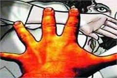 mainpuri tried to rape a dalit girl for defecation