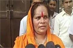 disputed statement of sadhvi prachi told mini pakistan to western uttar pradesh