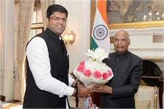 dushyant meets president ram nath kovind and defense minister rajnath