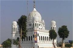 kartarpur corridor sikh devotees to pay 20 pak demands