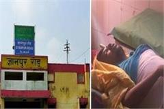 passenger killed while traveling in sleeper coach of manduadih superfast