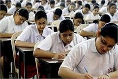 only students of the age limit will be able to take the board examination