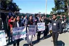 sfi protest in hpu