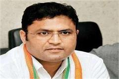 rebellion in congress tanwar resigns from all committees