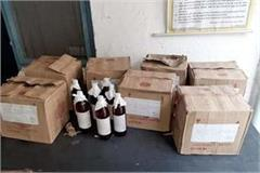 one arrested with illegal liquor