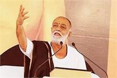 murari bapu says cooperation of every countryman in