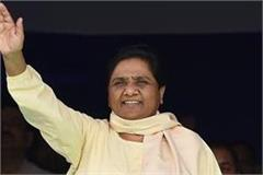 assembly by election mayawati will campaign in maharashtra