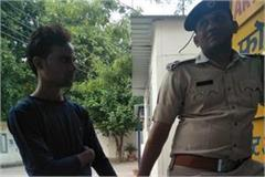 conductor molest woman in a moving bus in gurugram