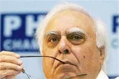 kapil sibal says  jagal raj  in up action should be taken in tiwari